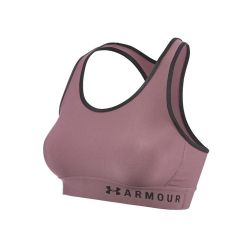 UNDER ARMOUR ARMOUR MID KEYHOLE BRA